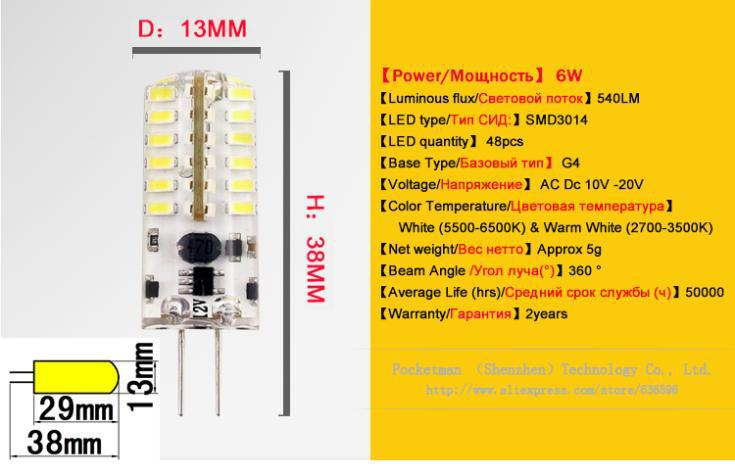 Fast Ship 10pcs 540 Lumen 3W 6W G4 LED 12V 24V AC DC 24 X3014 SMD Bulb Lamp free shipping