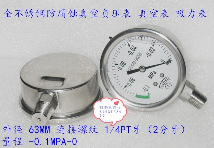 All Stainless Steel Corrosion resistant High Temperature Vacuum Meter Acid alkali resistant Negative Pressure Meter