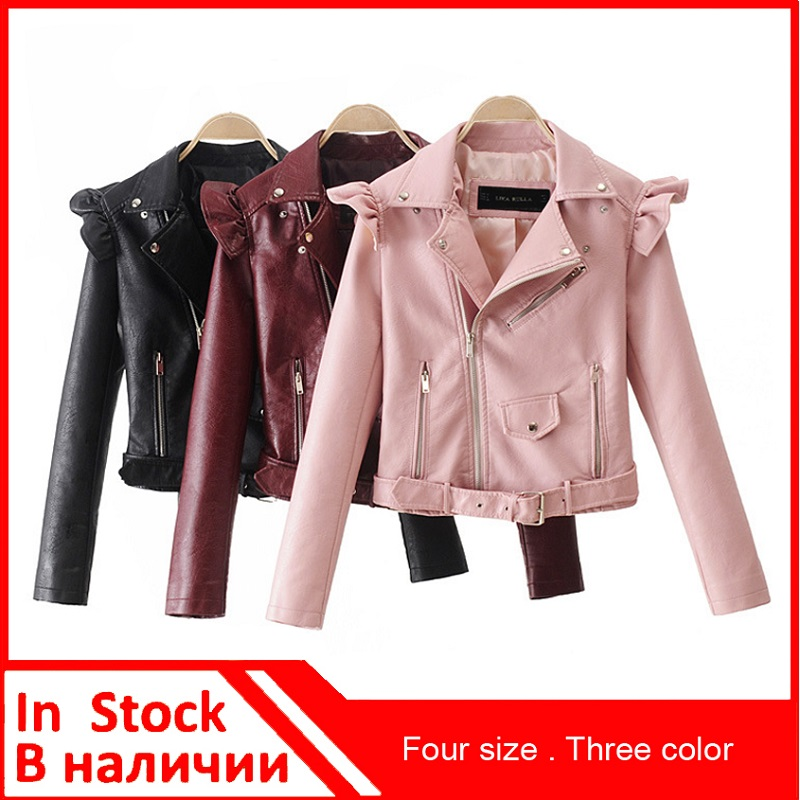 2018 S-XL New Spring Fashion Bright Colors Good Quality Ladies Basic Street Women Short PU Leather Jacket FREE Accessories