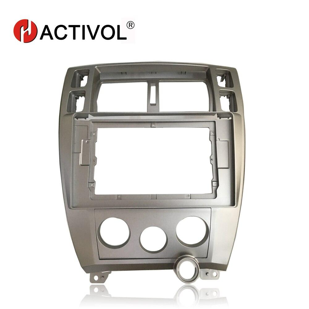 Cadre de plaque de visage stéréo HACTIVOL 2 Din autoradio pour Hyundai Tucson 2006-2014 voiture lecteur DVD panneau kit de montage tableau de bord garniture lunette