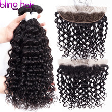 bling hair Brazilian Water Wave Hair Bundles with Frontal 13*4 Lace Cl