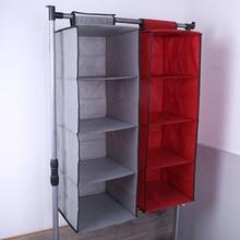 Bolsa de almacenamiento con soporte de perchas para ropa tipo cajonera multicapa, organizador portátil para colgar en el armario