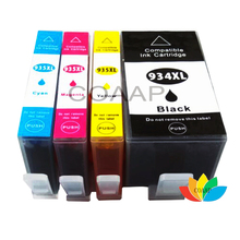 4 Compatible Chipped Ink Cartridges For HP Officejet Pro 6230 6830 6835 Replace 934XL 935XL