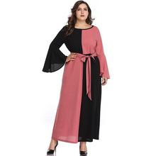 Maxi Dress Summer Large Size Dress Women XL-5XL Elegant Flare Sleeve O Neck Contrast Color Patchwork Long Dress Vestidos HY8647
