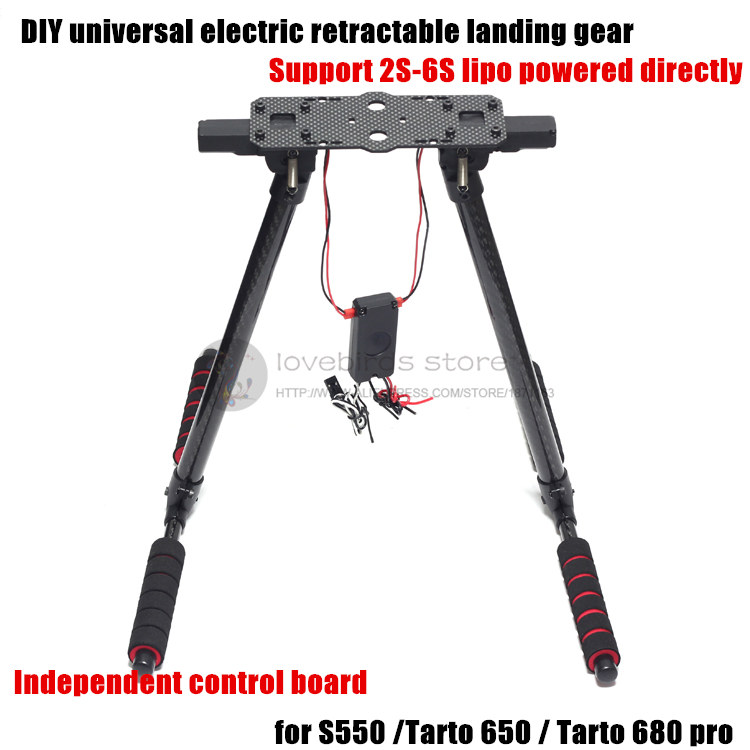 DIY carbon fiber electric retractable landing gear for DIY FPV Aerial drones compatible with S550 / Tarto 650 / Tarto 680 pro hj 1100p universal automatic retractable carbon fiber landing gear electric shrink tripod for diy fpv drones multirotor