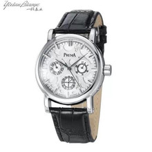 GW1138 PREMA Diseño Unisex Impermeable Roma Dial Cuarzo Reloj de Pulsera de Cuero Casual de Negocios Reloj Deportivo Relogio masculino
