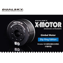 DUALSKY XM9010GB-SR 9015GB-SR 9025GB-SR slip ring editon Brushless Motor for RC Model