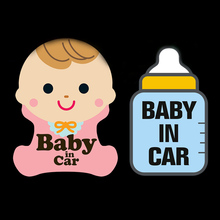 (Baby in Car) Novice internship The Reflective Car Stickers Wholesale Free Shipping #B1130(China)