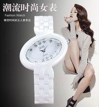 2017 Upgraded version Women ceramics wrist watch quartzladies clocks Square casual waterproof wristwatches luxury ladies watch