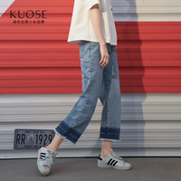 KUOSE Women Ninth Length Straight Jeans Patchwork Zip Loose Fit Denim Pants Chic Blur Edge