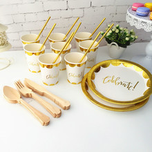 24 People Gold Foil Paper Plates Cups Straws Cutlery Anniversary Wedding Decorations 1st Birthday Gender Neutral Party Celebrate