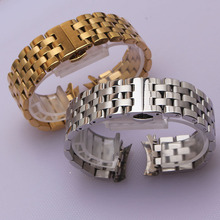 Silver Stainless Bracelets 24mm