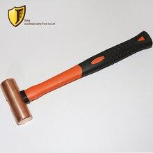 0,45 кг/1 p, 0,68 кг/1,5 p, взрывозащищенный цилиндрический молоток из красной меди с резиновой ручкой, молоток, инструменты безопасности