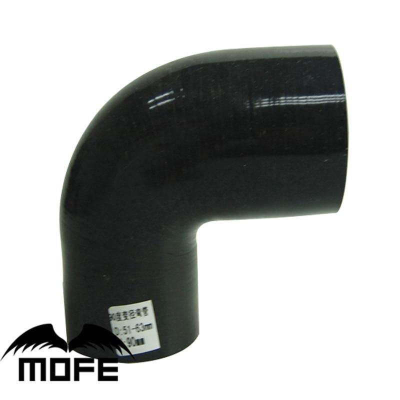 MOFE negro 51mm a 57mm/60mm/63mm/70mm/76mm de silicona 90 grados codo reducir la manguera/2