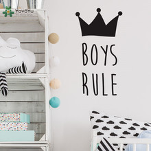 Boys Rule Bedroom Decoration Fashion Kids Bbay Home Decor Crown Discourse Kids Vinyl Art Design Wall Decals Design Stickers W338 discourse