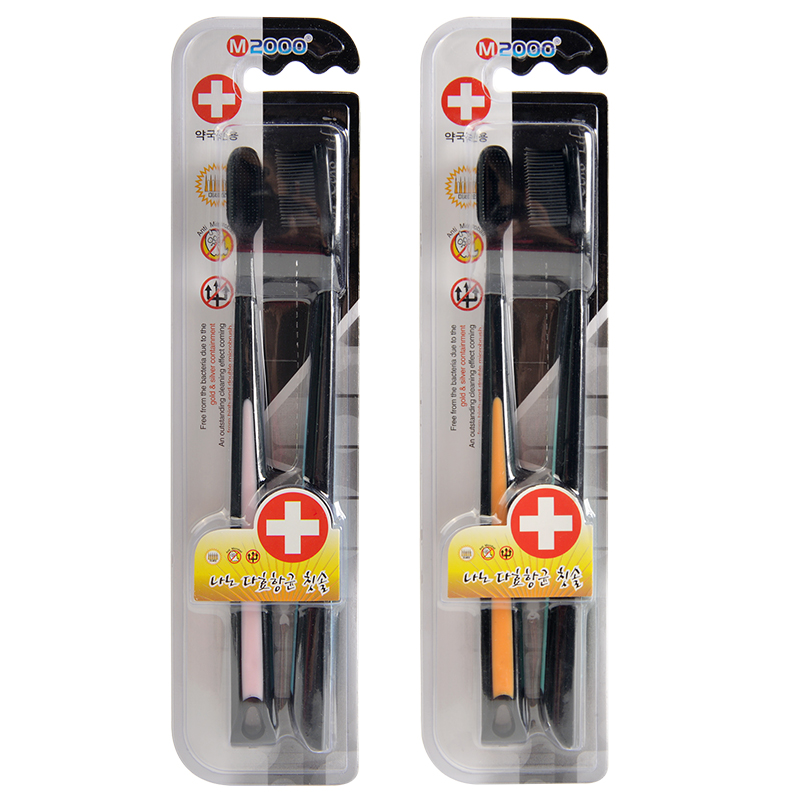 2Pcs Nano Bamboo Charcoal Toothbrush Double Ultra Soft Tooth Brush Tongue Cleaner Black Heads Nano-antibacterial Toothbrush 5