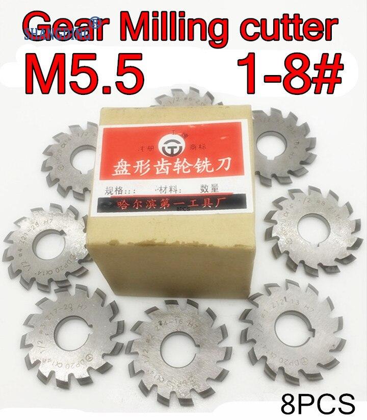 M5.5 Modulus PA20 degrees NO.1 NO.8 8pcs/set HSS Gear Milling cutter Gear cutting tools Free shipping