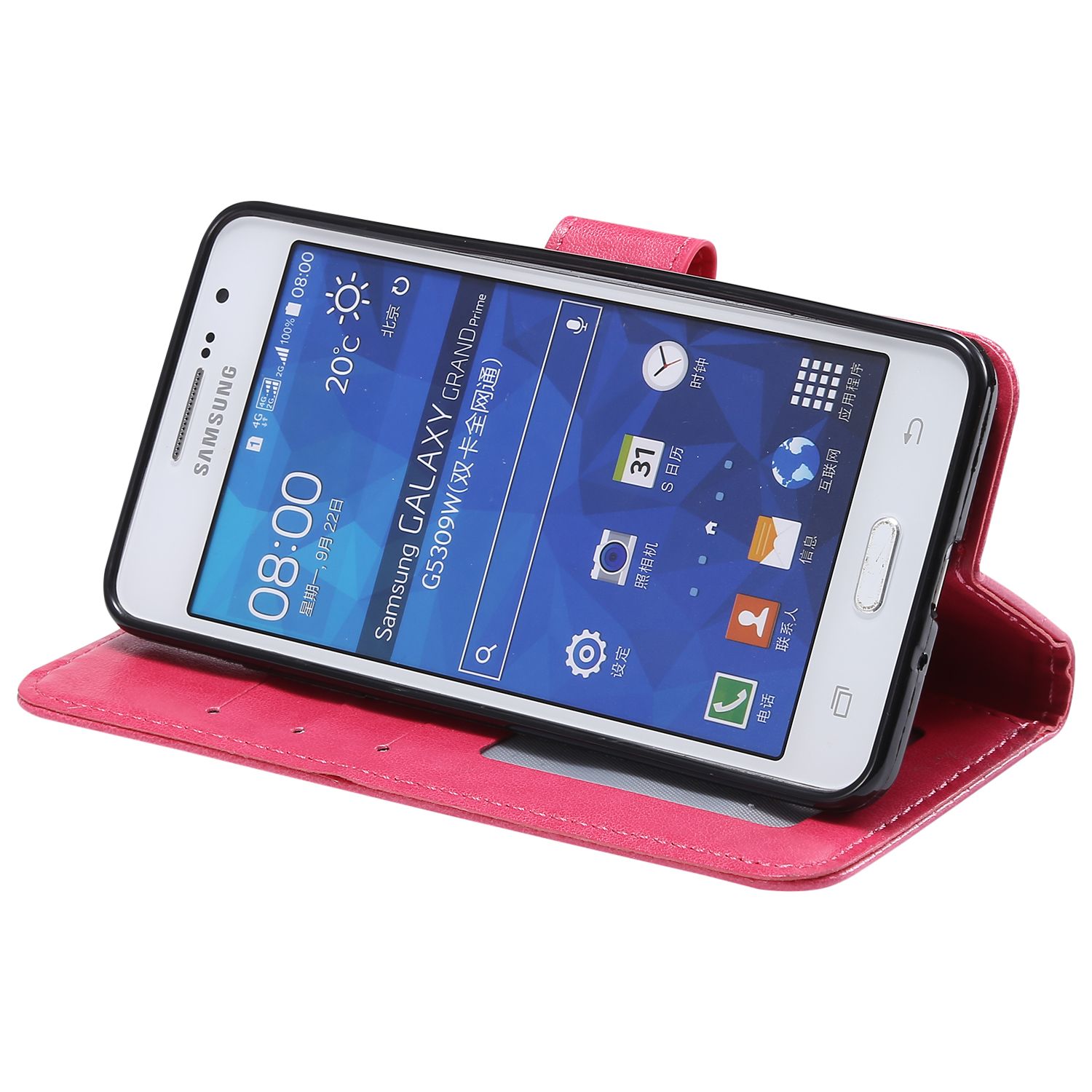 Case Suit For Samsung Galaxy Grand Prime G531 SM G530H SM G531F SM G531H DS Case Protect SM G531H G531F G531H DS Cases in Fitted Cases from Cellphones Telecommunications