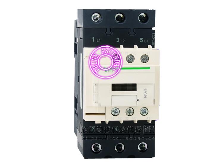 LC1D Series Contactor LC1D65A LC1D65AB7C LC1D65AC7C LC1D65ACC7C LC1D65AD7C LC1D65AE7C LC1D65AEE7C LC1D65AF7C LC1D65AFC7C 127V AC new cad50bdc dc24v tesys d series contactor control relay 5no 0nc