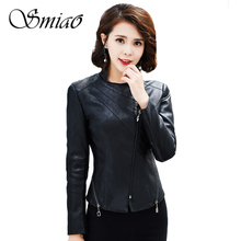2019 Spring Autumn Fashion Motorcycle Faux Leather Jackets Women Slim Black Zipper Short Biker Jacket Plus Size