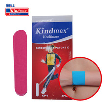 Kindmax Healthcare Precut Sports Therapy Tape Kinesiology Balanced Physiotherapy Sport Medical Muscle