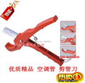 High quality a sharp knife cut pipe/ tubing /soft /refrigerant pipe/auto ac hose cutter/Automotive Air Conditioning Repair Tools