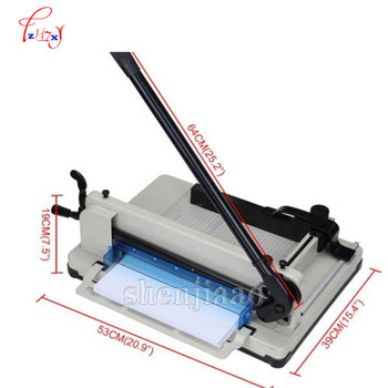 Paper Cutter 858-A4 Paper Cutting guillotine Heavy Duty Industrial Machine 200 Sheet Normal Manual Paper Cutter