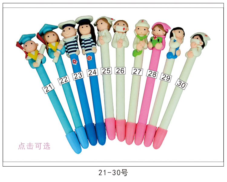 50pcs/lot Creative Stationery Doctor Nurse Pen Lovely Gift Prizes Soft Polymer Clay Ballpoint Pen Stationery
