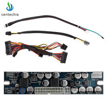 2018 New 300W Pico ATX Switch PSU 24pin MINI ITX DC to Car ATX PC Regulated Power Supply DC DC ATX PSU 12V For Computer pico atx(China)