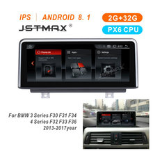 JSTMAX Android 8.1 PX6 Car GPS Navi Radio head unit player For BMW 3 Series F30 F31 F34 2013 2014 2015 2016 GPS PLAYER DAB+(China)