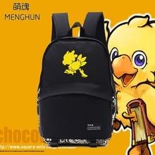 Final Fantasy Billig Großhandel Backpack Kaufen Yf76bgyv
