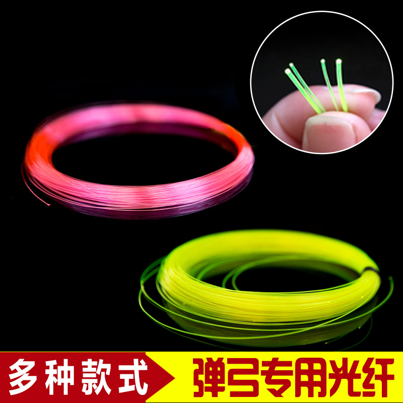 50cm Fiber Optic Bow Sight Fiber Red Green 0.5mm 0.75mm 1.0mm Slingshot Or Compound Bow Sight Pin Bow Sight Accessory
