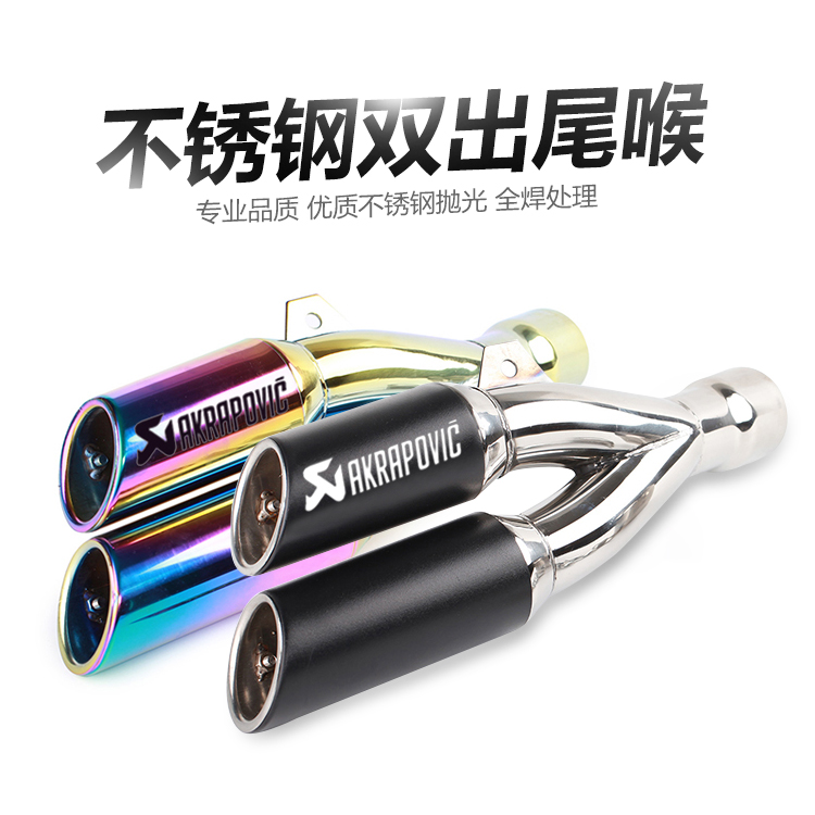 36 51mm Universal 2 Hole Motorcycle Exhaust Muffler Pipe For Benbelli kawasaki KTM Ninja250 Z300 R25