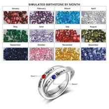 Birthstone Ring with Name Engraved