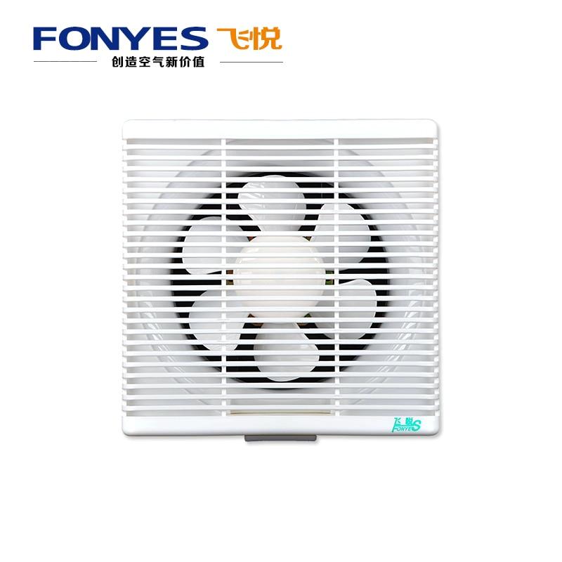 10 wall mounted exhaust fan kitchen ventilation fan ball for Small kitchen exhaust fan