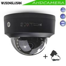 أمن الوطن AHD كاميرا بشكل قبة المخرب برهان كامل HD 1080P 2MP سوني IMX323 داخلي IR قص للرؤية الليلية مع كاميرا محول للكاميرا CCTV