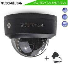 ホームセキュリティ AHD ドームカメラバンダルプルーフフル Hd 1080 p と 2MP ソニー IMX323 屋内 IR カットナイトビジョン cctv カメラ用