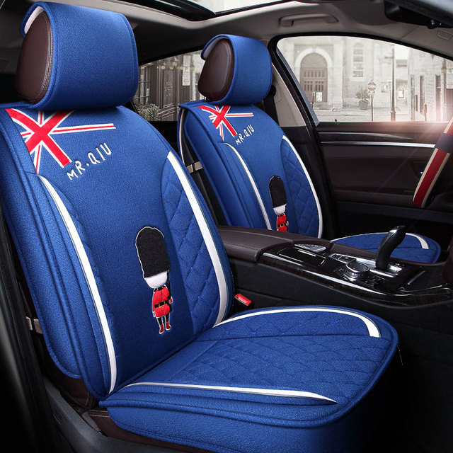 auto universal seat cover covers car accessories for benz mercedes ...