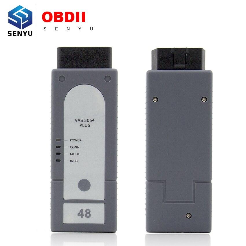 Цена за Для Seat/Skoda/VW VAS 5054A плюс полный OKI ODIS V4.1.3/V3.0.3 OBD OBD2 инструмент диагностики VAS5054A Поддержка Bluetooth UDS протокол