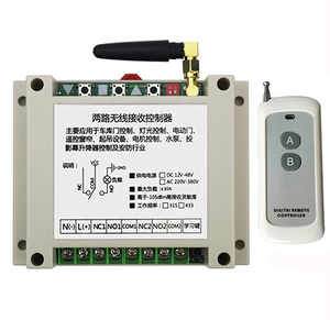 Image 4 - DC12V 24V 36V 48V 2CH 500m Long Range RF Wireless Remote Control Relay Switch Security System tubular motor garage door shutters