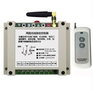 Image 4 - DC12V 24V 36V 48V 2CH 500m longue portée RF télécommande sans fil relais commutateur système de sécurité tubulaire moteur volets de porte de garage