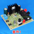 2016 Electronic Kit Circuit Board DIY Kit LM317 Adjustable Regulated Voltage Step-down Power Supply Suite Module