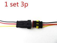 1 компл. 3 Булавки Запаянные Водонепроницаемый электрические Провода Разъем набор авто разъемы с кабелем
