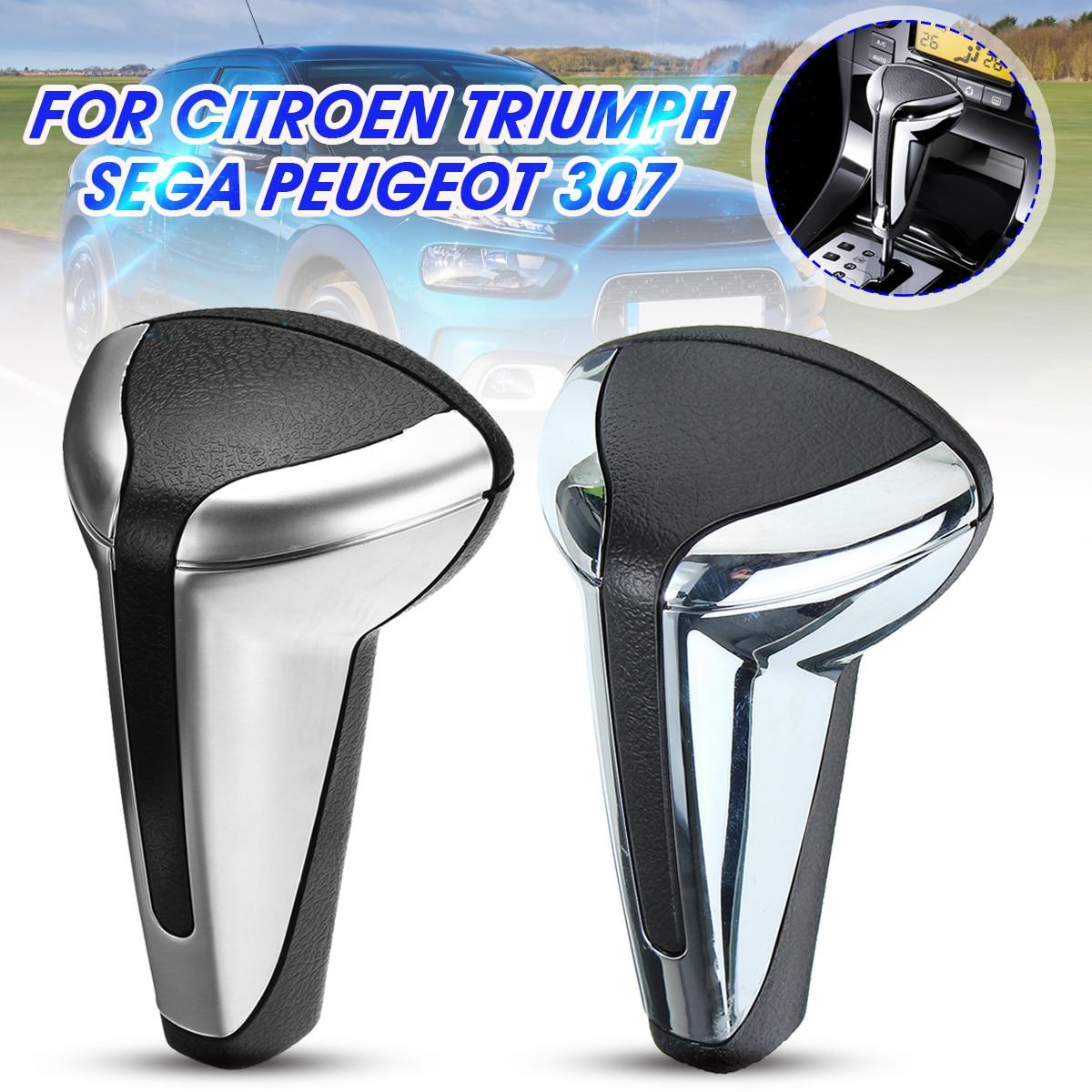 Хромированная Автомобильная рукоятка для рычага переключения передач для Peugeot 307 для Citroen C4 для Triumph для Sega