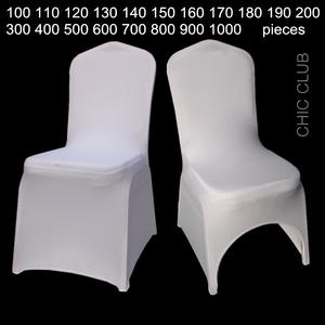 chair cover hire evesham folding quad with footrest best covers wedding white brands jiaorui 1piece universal stretch spandex