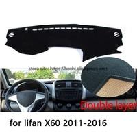 For Lifan X60 2011 2016 Double Layer Silica Gel Car Dashboard Pad Instrument Platform Desk Avoid