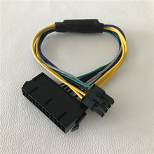 Блок питания ATX 24Pin Женский Для DELL Optiplex 3020 7020 9020 T1700 Серверная материнская плата 8Pin Мужской адаптер питания шнур 30 см 18AWG
