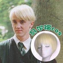 Draco Malfoy Cosplay peruk kısa sarışın isıya dayanıklı sentetik saç Cosplay kostüm peruk + peruk kap