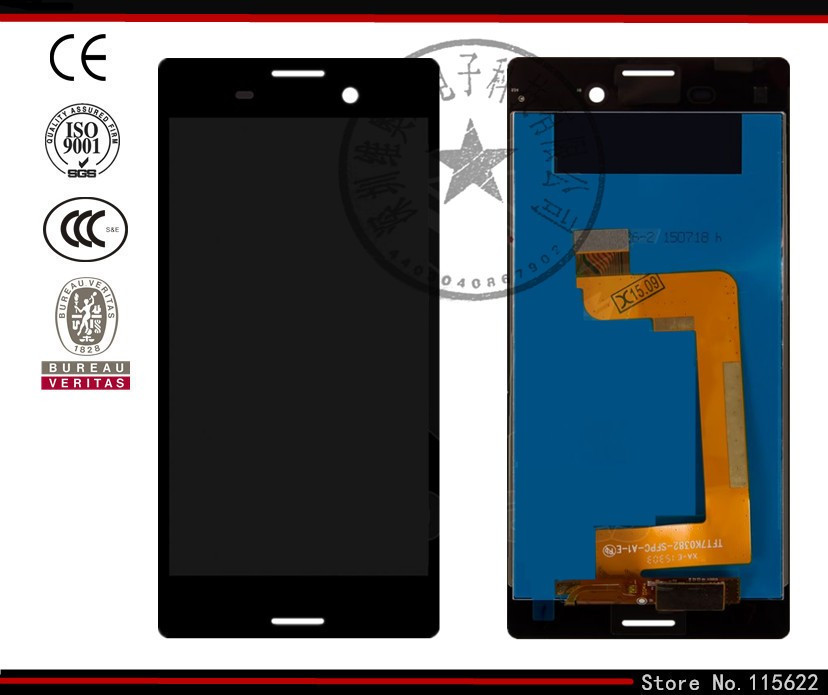 все цены на  Heyman LCD display screen for Sony E2303 E2306 E2312 E2333 E2353 E2363 Xperia M4 Aqua Dual LTE (black,white,with touchscreen)  онлайн