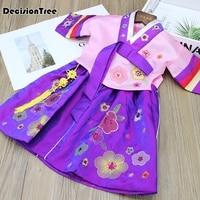2019 new children hanbok dress korean princess national costumes flower girl dress birthday gift folk dance stage performance